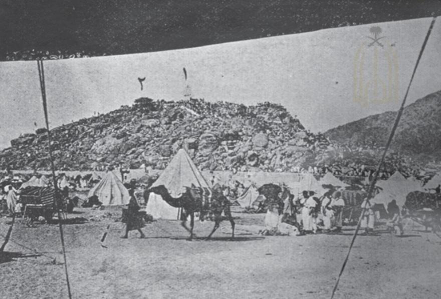 يتجاوز عمرها الـ  112 عاماً.. صورة تاريخية لجبل عرفات في موسم الحج