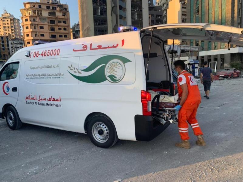 مركز الملك سلمان يسعف جرحى انفجار بيروت