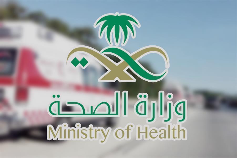 الصحة: تسجيل (224) حالة مؤكدة وتعافي (489) حالة جديدة