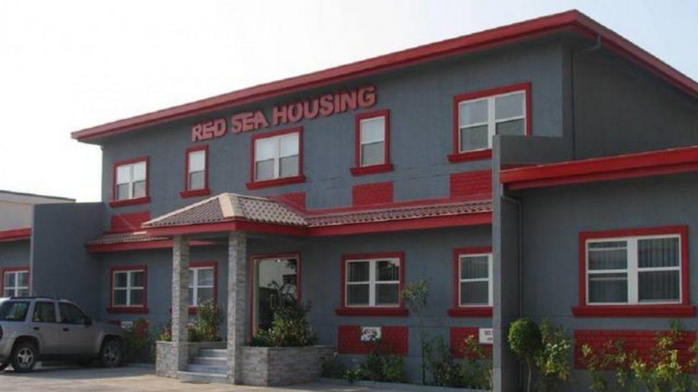 وظائف إدارية شاغرة في شركة البحر الأحمر العالمية