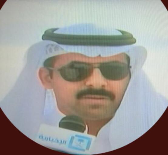 اليوم الوطني السعودي التسعين