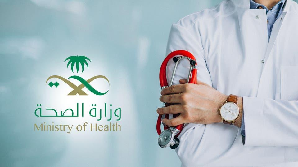 """""""الصحة"""": اتبع هذه النصائح لتجنب الإصابة بالأمراض المزمنة"""