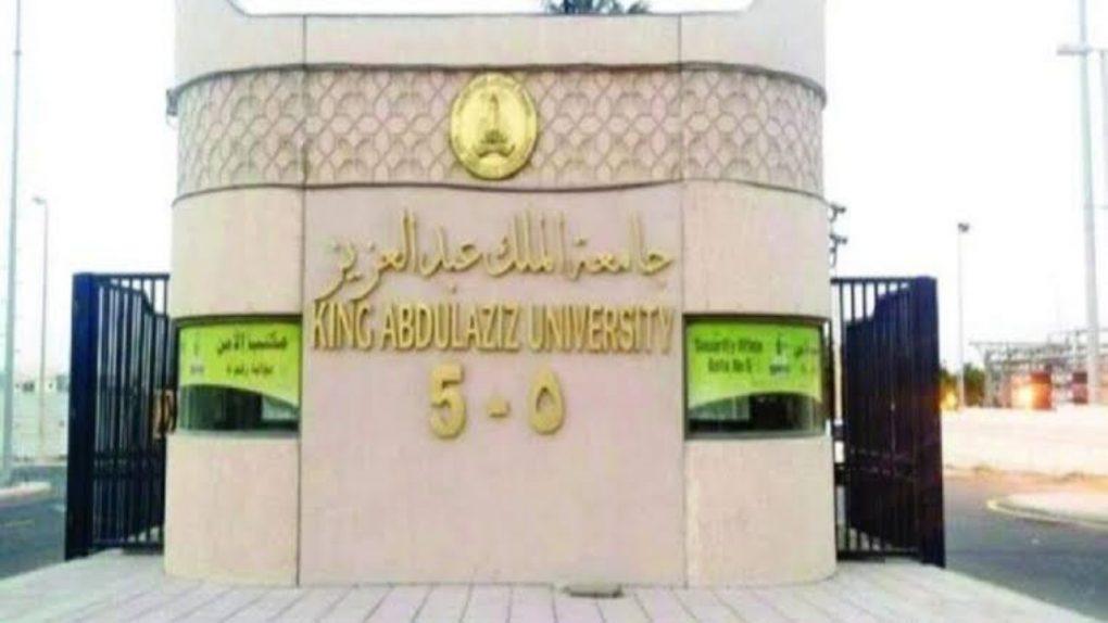 جامعة الملك عبدالعزيز بجدة تعلق على وفاة موظفة بشؤون الطلاب دهسا بمواقف الجامعة