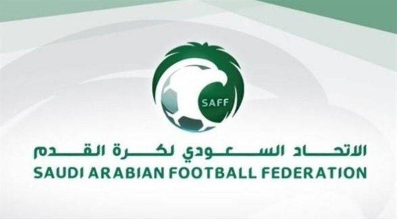 إتحاد القدم يحدد مواعيد مباريات كأس الملك