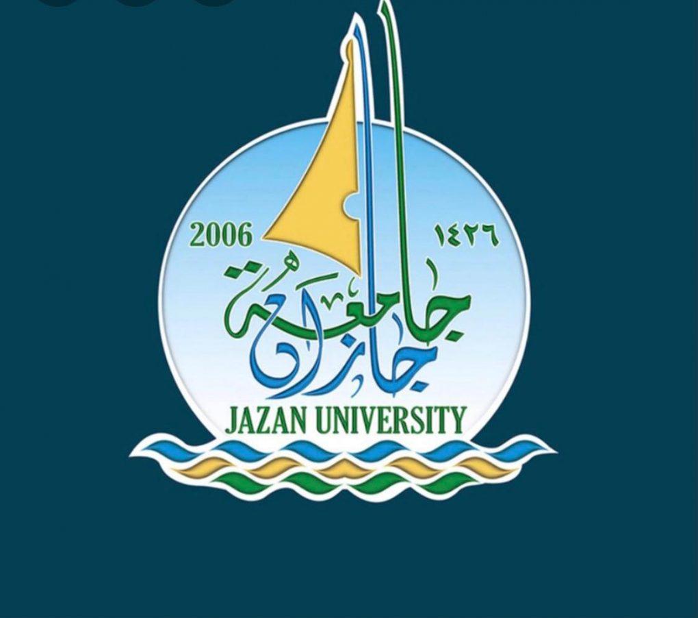 """جمعية روافد جازان تكرم المتدربات """"بالجمعية""""من جامعة جازان"""