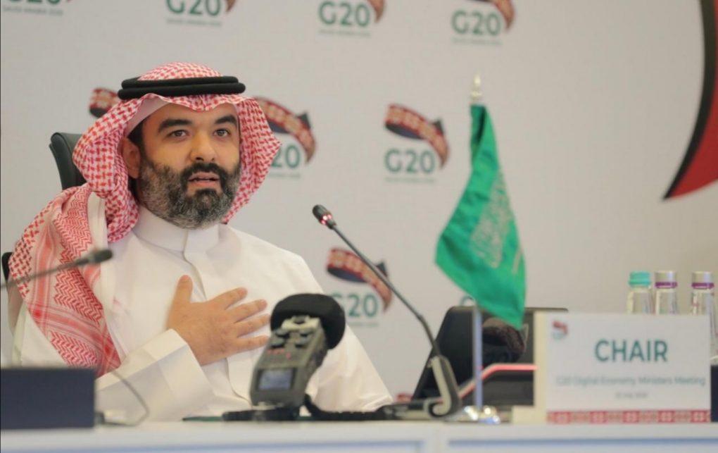 السواحة: المملكة تقود مجموعة العشرين لتعزيز نمو الاقتصاد الرقمي وزيادة الموثوقية والأمان