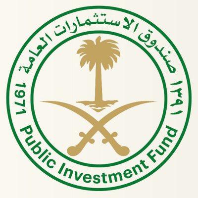 صندوق الإستثمارات ينبه المواطنين والمقيمين من رسائل تنتحل اسمه