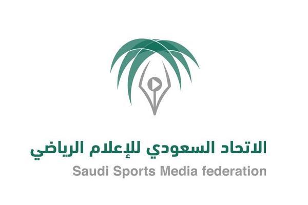 اتحاد الإعلام الرياضي يُقدم دعماً لـ23 إعلامياً