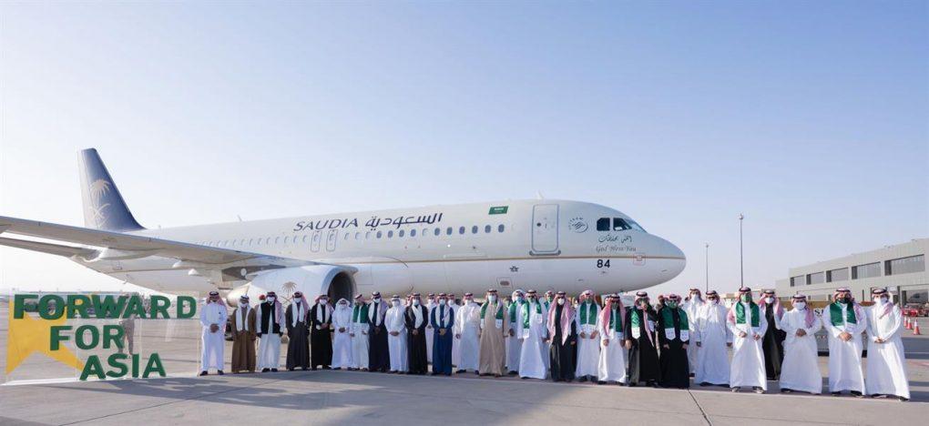 """""""الخطوط الجوية العربية السعودية"""" ترعى حملة """"السعودية 2027"""""""