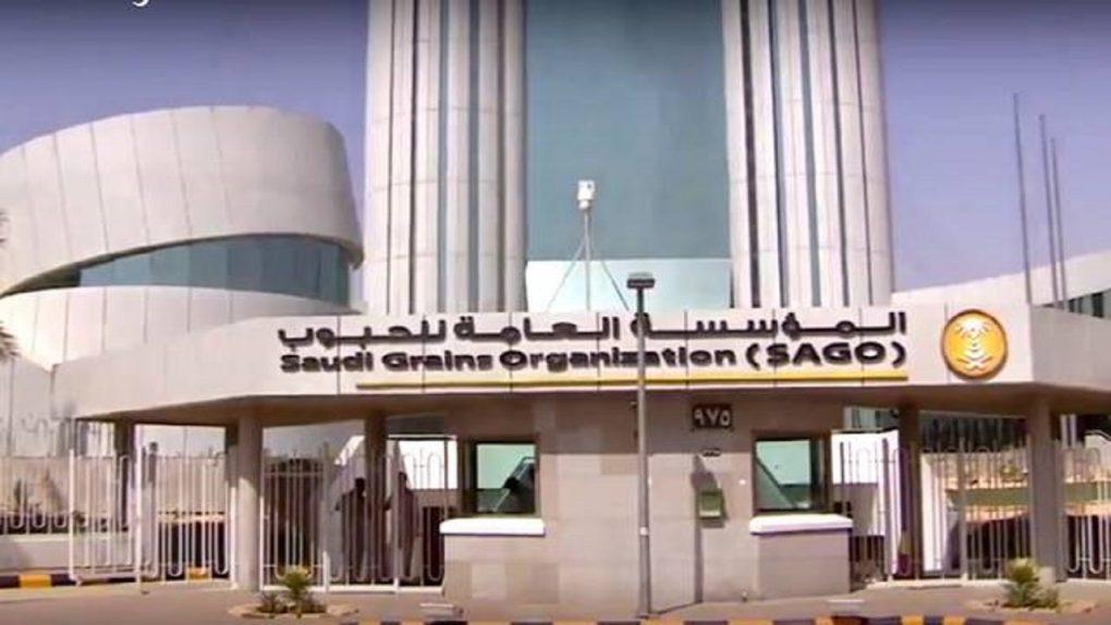 المؤسسة العامة للحبوب تعلن أسماء المقبولين لشغل وظائف ميناء ينبع التجاري