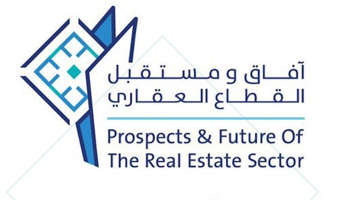 """وزير الإسكان يرعى غداً مؤتمر """"آفاق ومستقبل القطاع العقاري بالمملكة"""""""