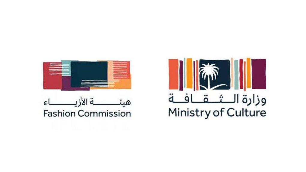 """وزارة الثقافة تفتح باب التسجيل في """"المخيم الافتراضي"""" لبرنامج حاضنة الأزياء"""