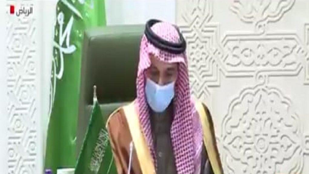 وزير الخارجية يعلن موعد فتح سفارة المملكة في الدوحة