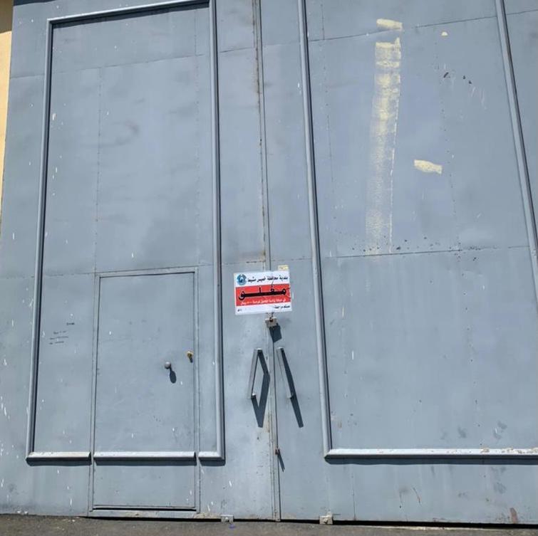 بلدية خميس مشيط تنفذ 989 جولة رقابية على المنشآت التجارية والأسواق