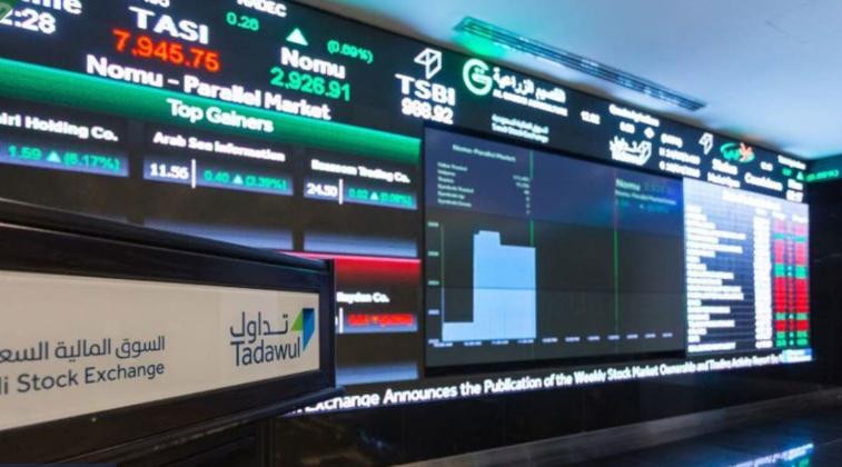مؤشر سوق الأسهم السعودية يغلق مرتفعًا بتداولات قيمتها 16 مليار ريال