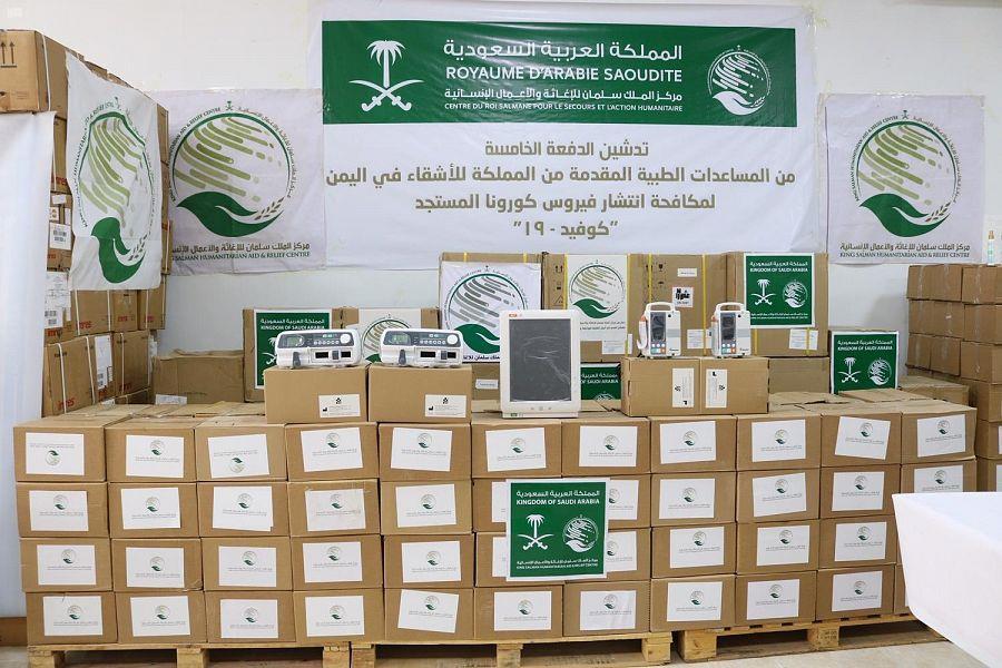 المملكة تعلن دعم اليمن بـ 430 مليون دولار