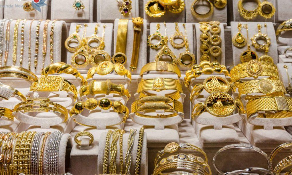 انخفاض أسعار الذهب بالسوق السعودية خلال تعاملات الإثنين