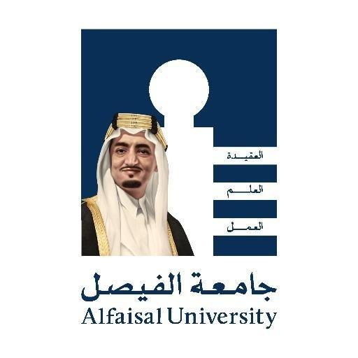 وظائف شاغرة في جامعة الفيصل