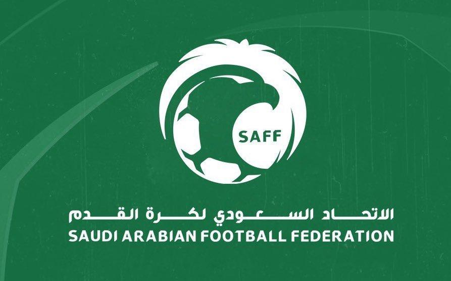 الرياضة السعودية تحصل على حقوق مسابقتي كأس الملك والسوبر