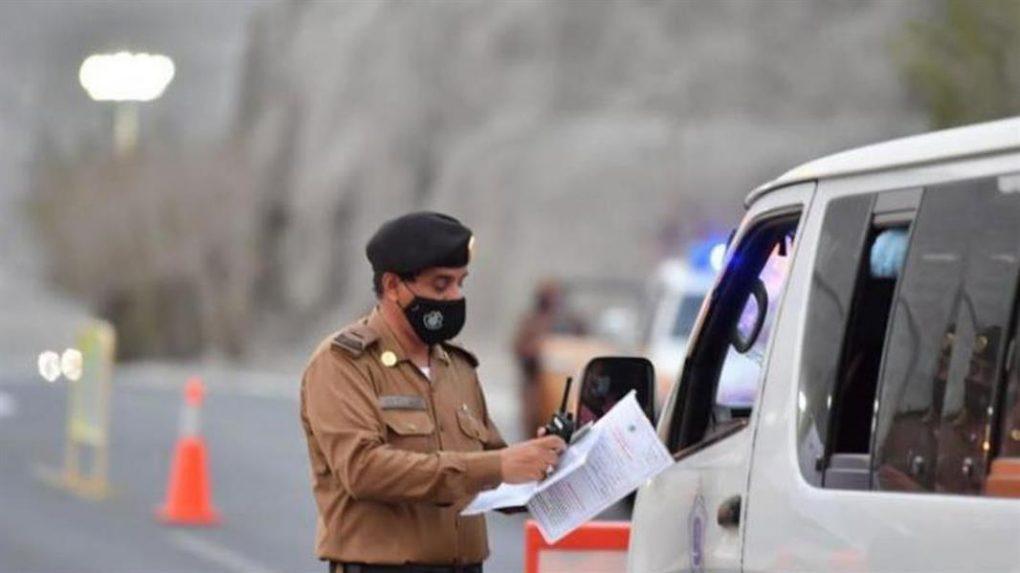 """""""أمن الحج"""": ضبط 77 مخالفاً لتنظيم وتعليمات الحج"""