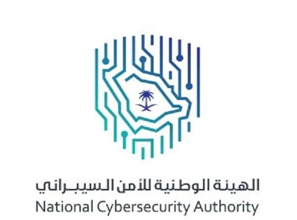 هيئة الأمن السيبراني تصدر وثيقة الضوابط الأساسية (إنفوجراف)