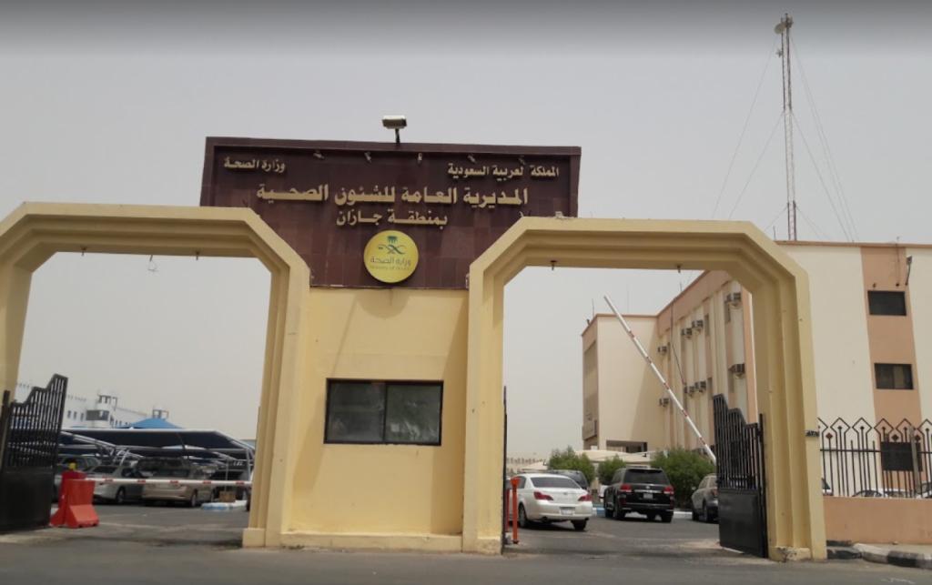 مراجع يعتدي بالضرب على مدير مركز صحي وممرضة سعودية في جازان