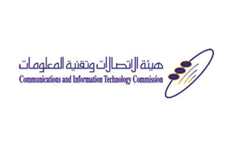 صدور مؤشر تصنيف مقدمي خدمات الاتصالات بالمملكة
