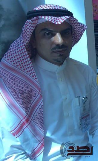 الدكتور مسعود الغامدي يحصل على الزمالة السعودية للجراحة العامة