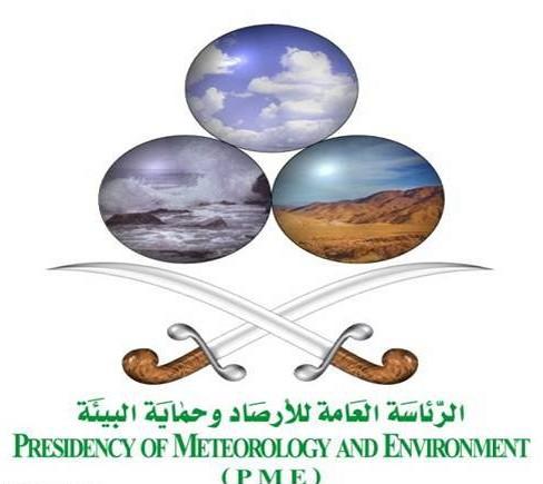 """""""الأرصاد وحماية البيئة"""" تفنّد تقريراً دولياً زعم وفاة 9 آلاف شخص بالمملكة بسبب تلوث الهواء"""