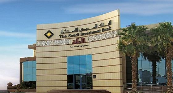 البنك السعودي يعلن عن وظائف شاغرة للخريجين