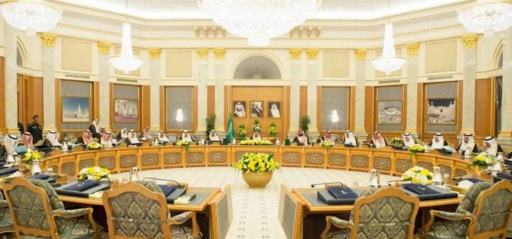 مجلس الوزراء: المملكة ترفض نقل الإدارة الأمريكية سفارتها إلى القدس