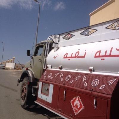 محافظة ميسان بلا ماء.. والأهالي يستنجدون