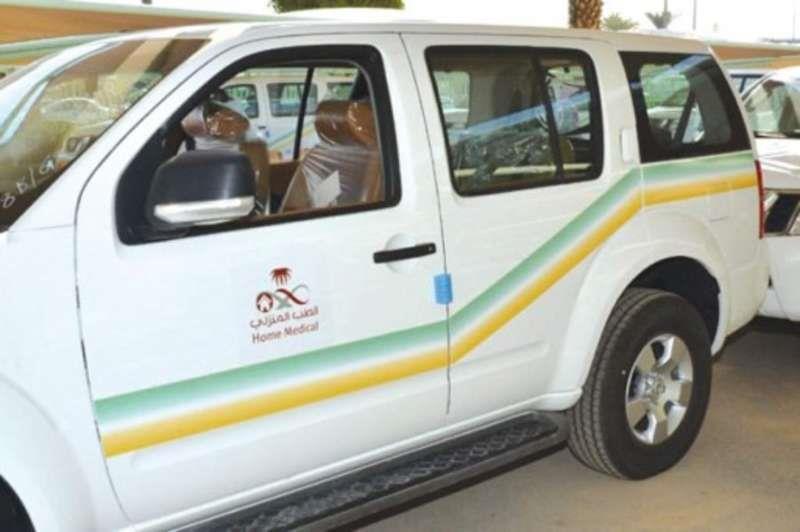 """مجمع الملك فيصل يقدم خدمة إعطاء العلاج عبر """"الوريد"""" لمرضى المنازل"""