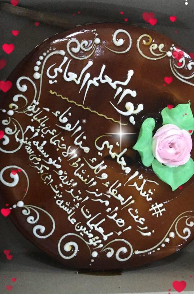 مركز النشاط الإجتماعي بقرية المباركة يكرم جميع منسوبات مدرسة أم المؤمنين عائشة