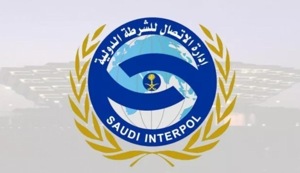 «الإنتربول السعودي» يسترد مطلوباً للمملكة لتنفيذ حكم بمبلغ مالي