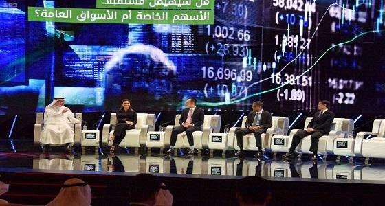 مبادرة مستقبل الاستثمار تناقش دور الرؤساء التنفيذيين العالميين في التنمية المستدامة