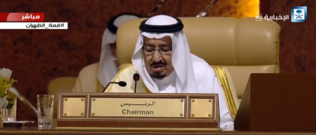 أمام القمة العربية.. خادم الحرمين: القدس قضيتنا الأولى وستظل كذلك