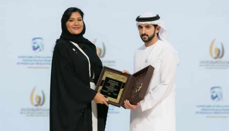 شاهد كلمة الأميرة ريما بنت بندر بلغتين في دبي!