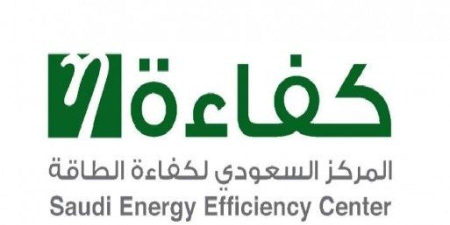 كفاءة: «مثبت السرعة» يقلل استهلاك الوقود في الطرق السريعة
