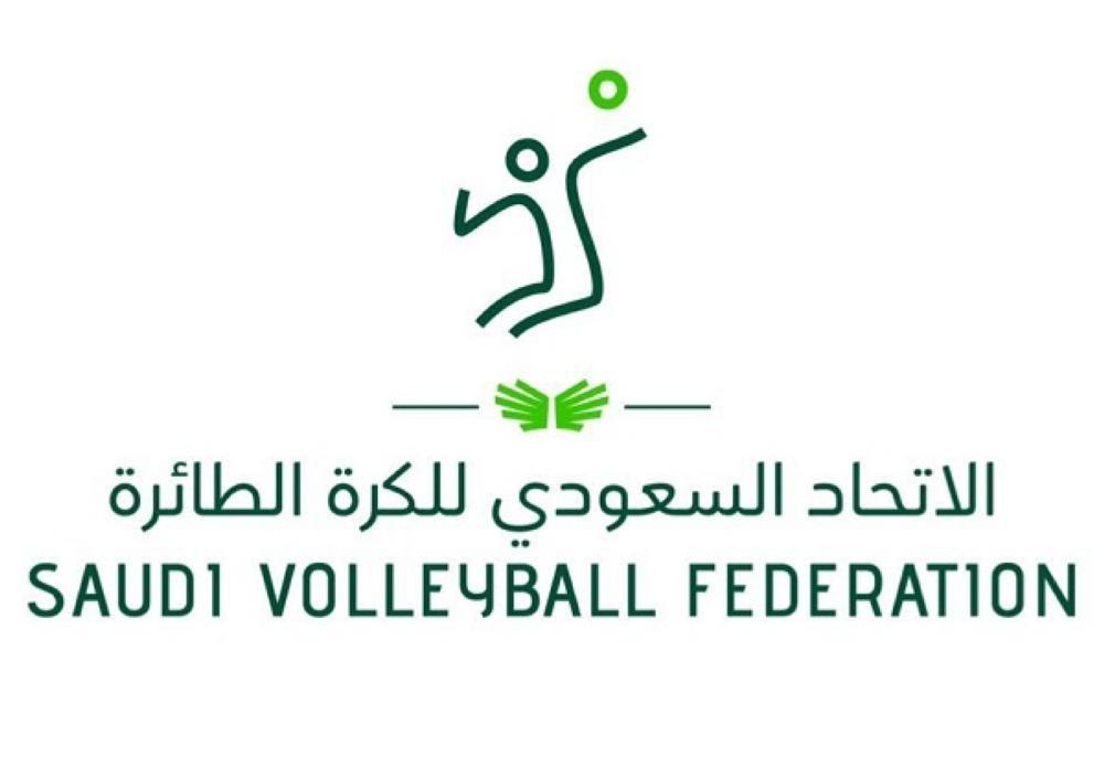 بقرار آل الشيخ.. منع عضو في اتحاد الطائرة من مزاولة أي نشاط رياضي