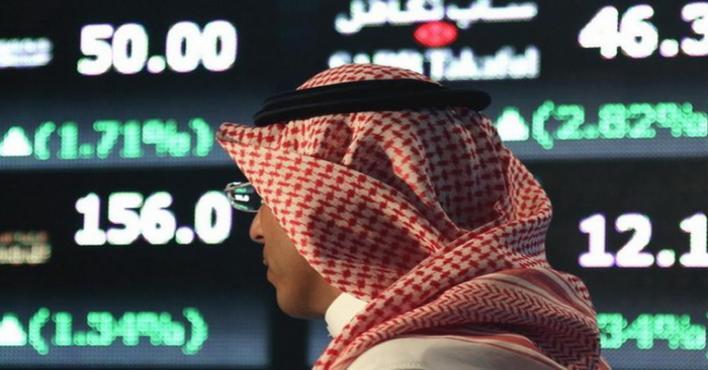 سوق الأسهم يغلق منخفضًا 76 نقطة