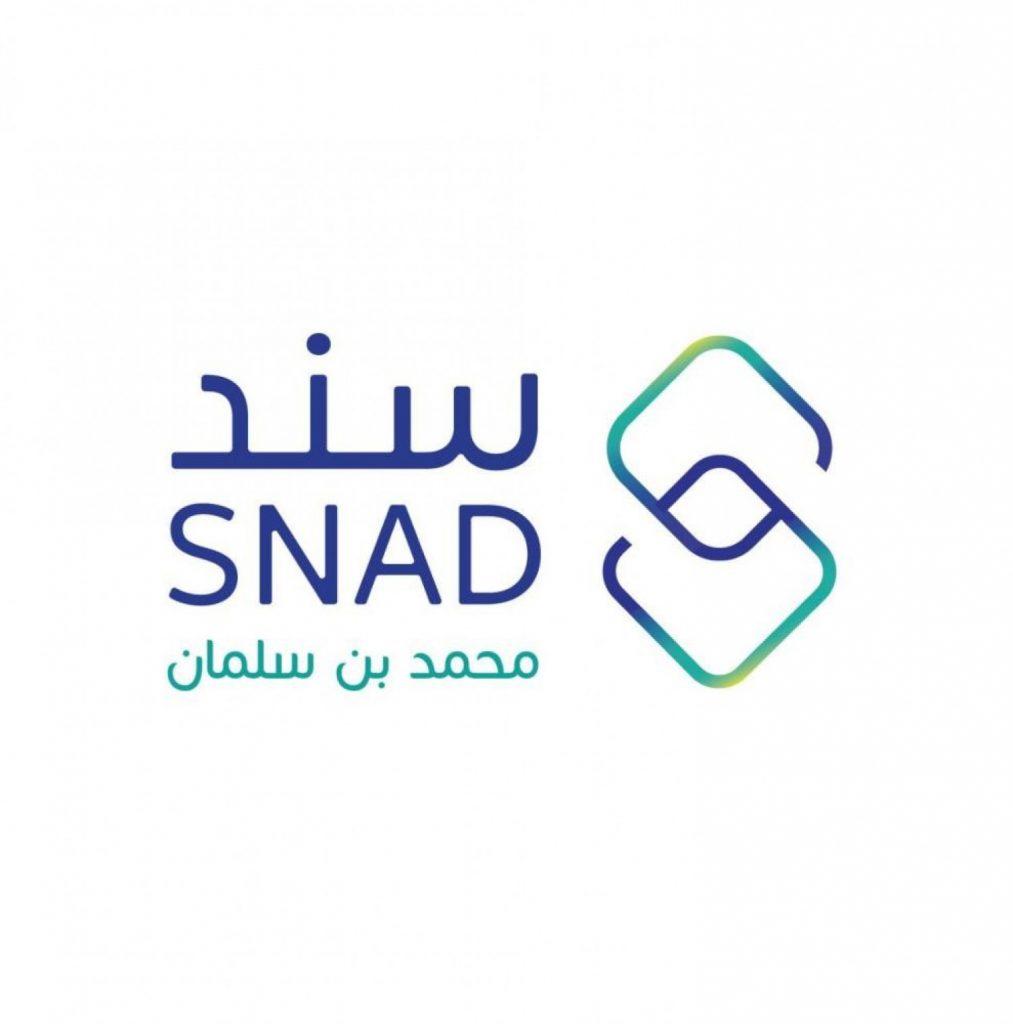"""""""سند محمد بن سلمان"""": عطاء مبادرة الزواج يتجاوز 395 مليون ريال"""