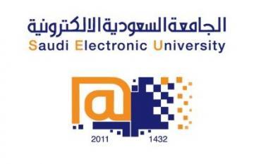 الجامعة الإلكترونية توفر وظائف ببند العقود