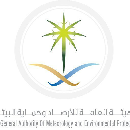 الأرصاد: أمطار رعدية مصحوبة برياح سطحية نشطة على عدة مناطق