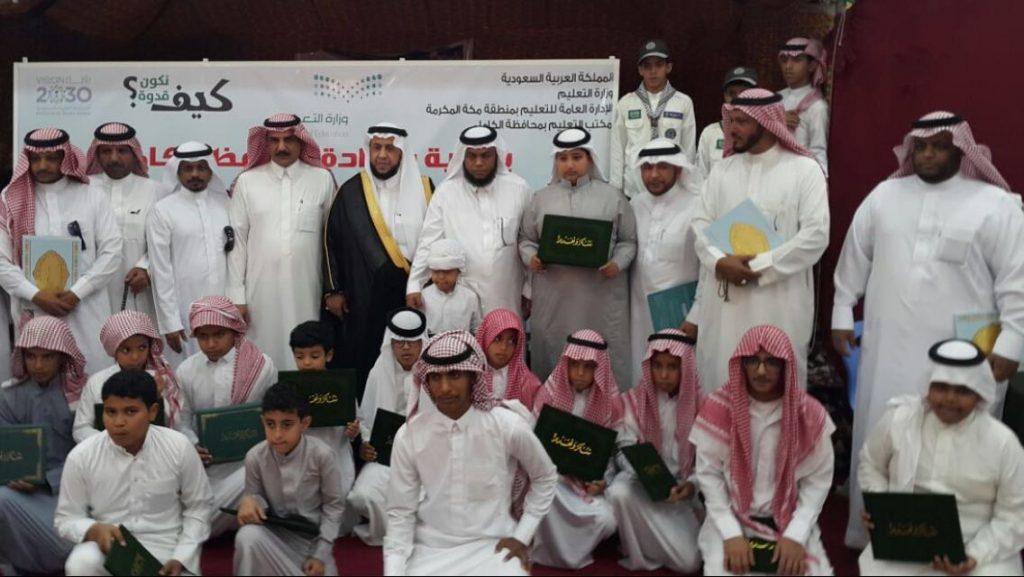 مكتب وفاء بتعليم مكة يُكرم 14 طالباً من أبناء شهداء الواجب وأبناء منسوبي التعليم المتوفين