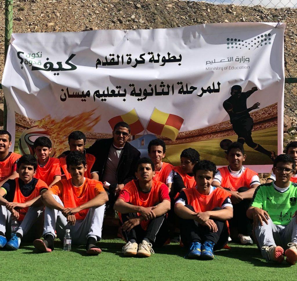 انطلاق بطولة كرة القدم بتعليم ميسان