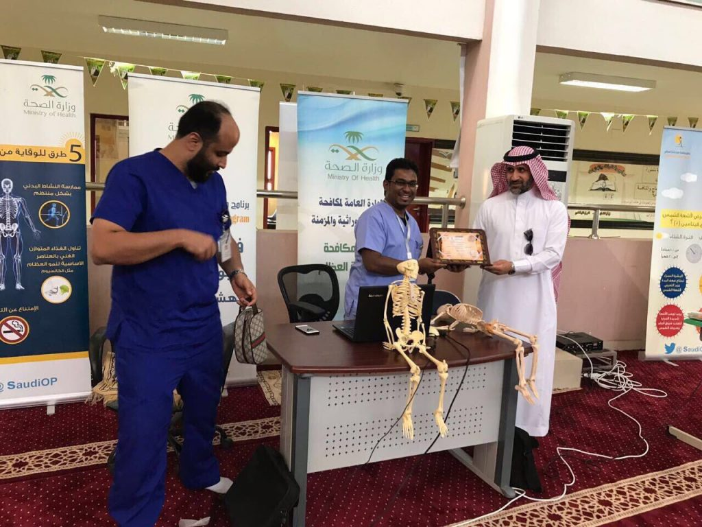 تعليم مكة يطلق فعاليات الملتقى الإرشادي التعليمي