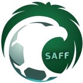 المنتخب السعودي يُعلن قائمته النهائية لمونديال روسيا 2018