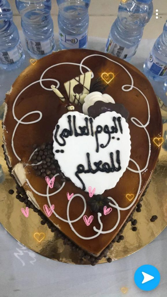 الاحتفال بيوم المعلم العالمي في مدرسة أم المؤمنين عائشة بالمباركة