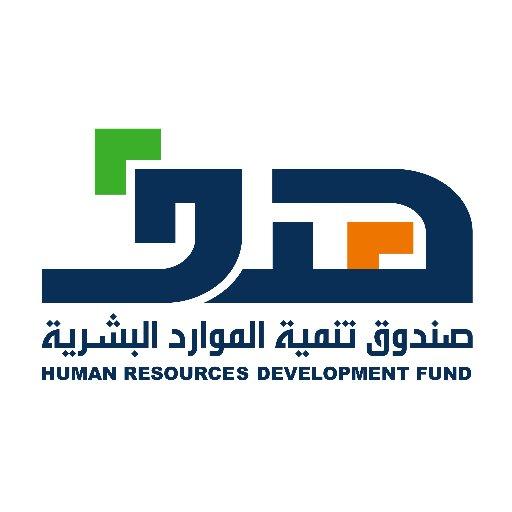 «هدف» يقدم برنامجًا جديدًا لدعم انتقالات المرأة العاملة